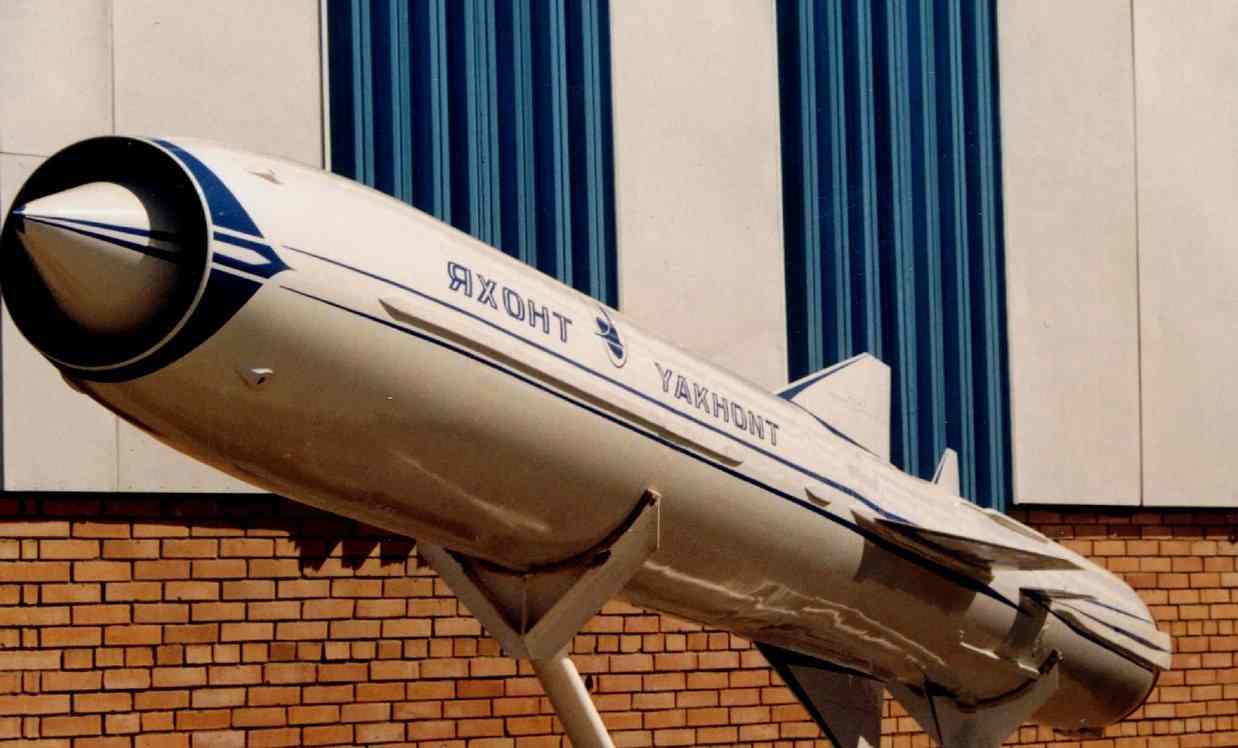 Пять преимуществ ракетного комплекса «Бастион»