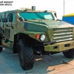 бронированный вариант автомобиля ВПК-39272