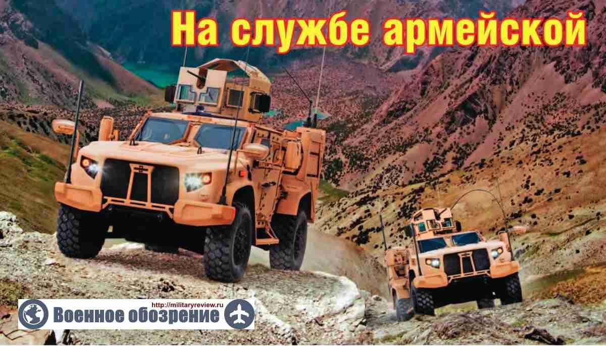 Современная военная автомобильная техника