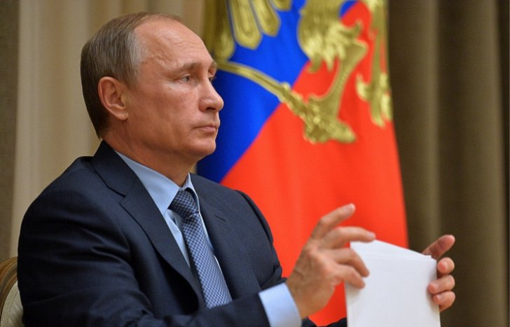 План обороны Российской Федерации