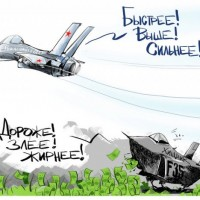 Как уничтожить американский истребитель F-35