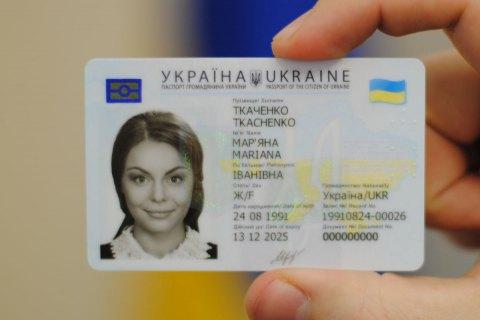 Беларусь закрыла границу для украинцев с биометрическими паспортами