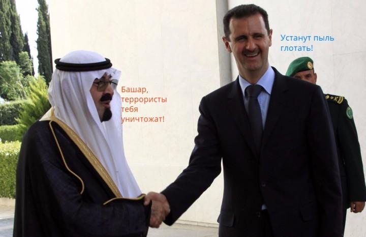 ИГИЛ проявляет активность, Асад спокоен
