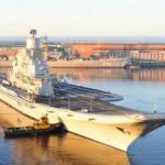 Новый авианосец для ВМС Индии