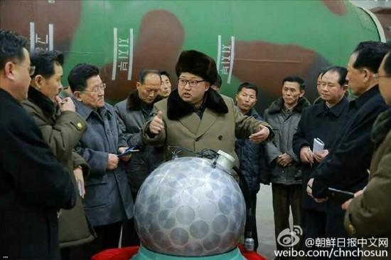 КНДР показала специальные ядерные боезаряды для баллистических ракет