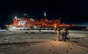 Ледокольный флот - национальное достояние РФ