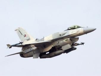 F-16 был потерян ВВС ОАЭ