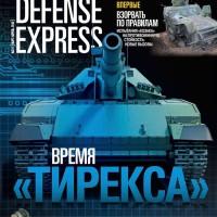 Инженерная группа «Азов» разрабатывает проект нового танка «Тирекс»