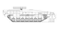 На базе боевой платформы «Армата» создают новый универсальный ракетный комплекс