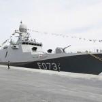 Оборонные ведомства России и Экваториальной Гвинеи подписали соглашение о военном сотрудничестве
