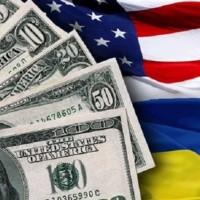 Украина получит 50 млн. американских долларов на укрепление безопасности