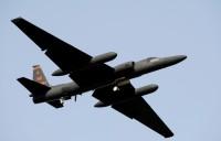 разведывательный самолет ВВС США U-2 был замечен на большой высоте недалеко от Петропавловска-Камчатского