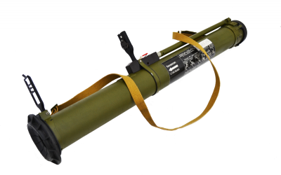 кумулятивная граната из РПГ-26 пробила бронемашину насквозь (видео)
