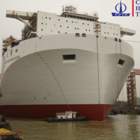 Китайский флот получил на вооружение огромный корабль снабжения «Гуан Хуа Коу»