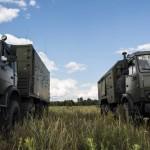 Что такое комплекс РЭБ «Москва-1»?