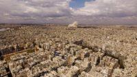 """Боевики """"ан-Нусры"""", разбомбившие госпиталь в Алеппо, использовали самодельную 50-килограммовую ракету - СМИ"""