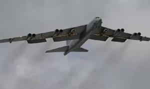 Около авиабазы Майнот у истребителя-ракетоносца ВВС во время полета отвалился двигатель
