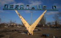 """Украинские силовики при помощи """"третьей силы"""" приблизились к Дебальцево на расстояние 5 км"""
