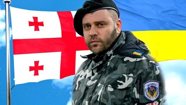 Бойцы «Грузинского легиона» дизертировали с позиций на Донбассе