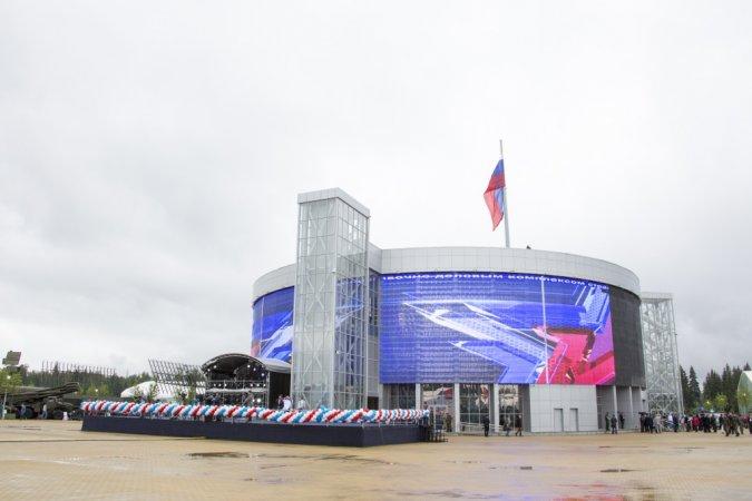 """В конгрессно-выставочном центре """"Патриот"""" сменился руководитель"""