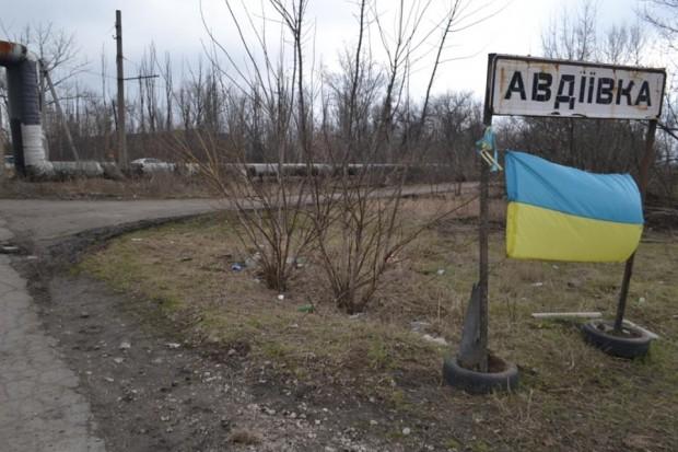 Наблюдатели ОБСЕ обнаружили украинские танки на линии соприкосновения в Донбассе