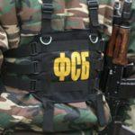 Сотрудников центра информационной безопасности ФСБ обвинили в госизмене