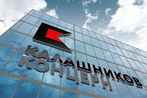 """Доля частных акционеров в """"Калашникове"""" вырастет до 75%"""