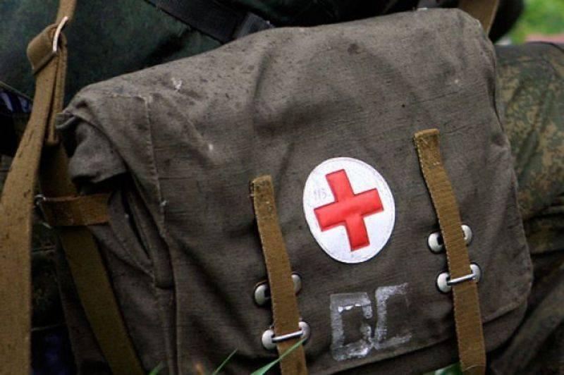Убийство медсестры вДонбассе привело Украину ввосторг