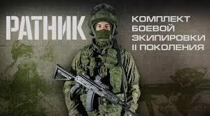 военная гарнитура