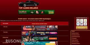 Top-casino-belarus.com